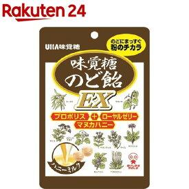 味覚糖のど飴EX 袋(90g)【UHA味覚糖】