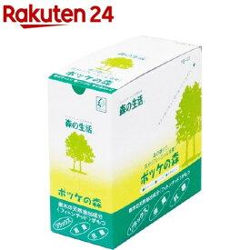 森の生活 森林浴バッグ ポッケの森(20包)【森の生活】