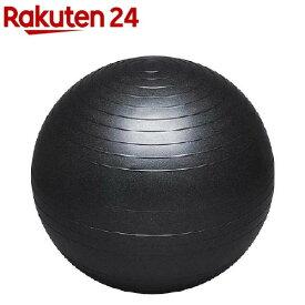 バランスボール セイフティー DB50(50cm)【ハタ(HATA)】
