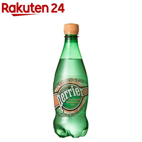 ペリエ ピンクグレープフルーツ ペットボトル (無果汁・炭酸水)(500mL*24本入)【ペリエ(Perrier)】[ペリエ 500ml 24本 ミネラルウォーター 水]【送料無料】
