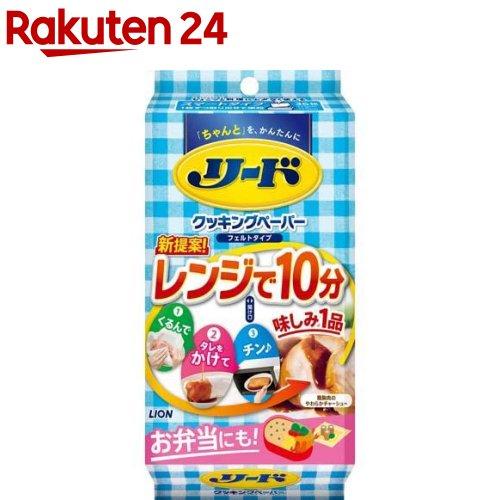 リード ヘルシークッキングペーパー スマートタイプ(36枚入)【リード】