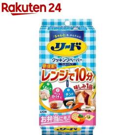 リード ヘルシークッキングペーパー スマートタイプ(36枚入)【リード】[キッチンペーパー]