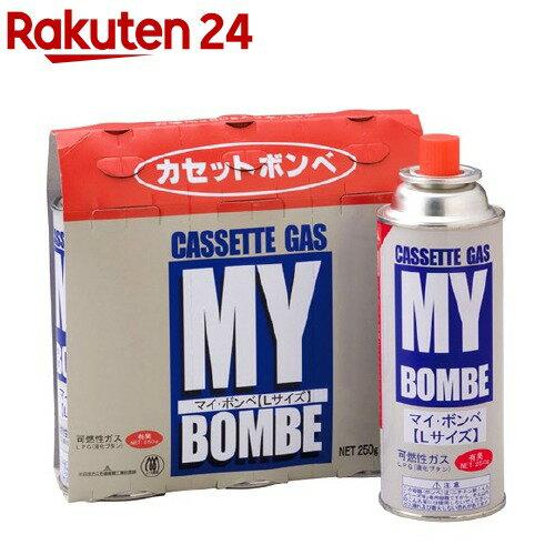 マイ・ボンベ L(1パック(3本入り))