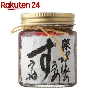 【訳あり】藤波家のするめラー油(120g)【zaiko_04】【藤波家の食卓】