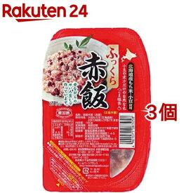 ふっくら赤飯(160g*3個セット)【越後製菓】