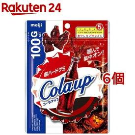 明治 コーラアップ(100g*6コセット)【meijiSU01】
