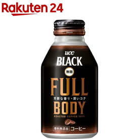 UCC ブラック無糖 フルボディ 缶コーヒー(275g*24本入)【UCC ブラック】