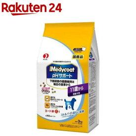 メディコート pHサポート 11歳から老齢犬用(500g*6袋入)【メディコート】[ドッグフード]