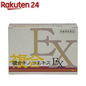複合キノコエキスEX(2g*30包)【エル・エスコーポレーション】