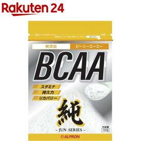 アルプロン トップアスリートシリーズ BCAA(100g)【トップアスリートシリーズ】