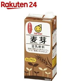 マルサン 豆乳飲料 麦芽(1L*6本入)【マルサン】
