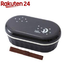 ナカノ 1段ランチボックス ルナシャトン 黒(1個)[お弁当箱]