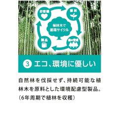 リビィペーパータオル(200枚入)
