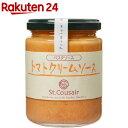 サンクゼール パスタソース トマトクリームソース(220g)【サンクゼール】