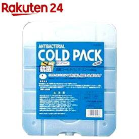 抗菌コールドパック L 1000g(1個入)[保冷バッグ]