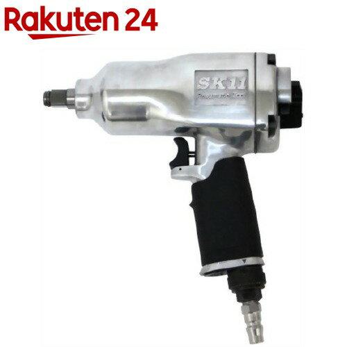 SK11 エアインパクトレンチ12.7 SIW-1300S(1コ入)【SK11】【送料無料】