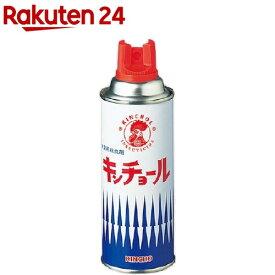 キンチョール ハエ・蚊殺虫剤スプレー(300ml)【キンチョール】