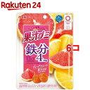 明治 果汁グミ 鉄分 グレープフルーツ(68g*6コセット)【meijiAU01】【果汁グミ】