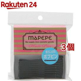 マペペ ボブピン(17本入*3コセット)【マペペ】