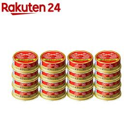 紅ずわい蟹 ほぐし身 缶詰 a22724(55g*16缶入)