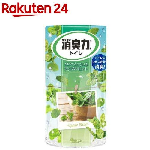 トイレの消臭力 消臭芳香剤 トイレ用 アップルミントの香り(400mL)【消臭力】
