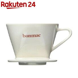 ボンマック コーヒードリッパー 2-4杯用 CD-2 ホワイト(1コ入)