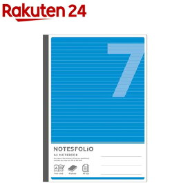 A4ノーツフォリオ 7ミリ ブルー(1冊)【アピカ】