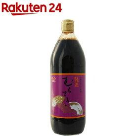 チョーコー 超特選むらさき 濃口(瓶)(900ml)【チョーコー】[醤油]