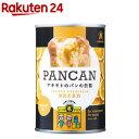 おいしい備蓄食 缶入りソフトパン オレンジ味(100g)【おいしい備蓄食】