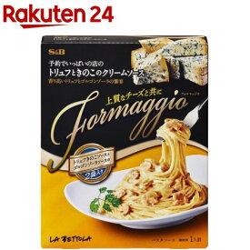 予約でいっぱいの店のFormaggio トリュフときのこのクリームソース(150g)【予約でいっぱいの店】[パスタソース]