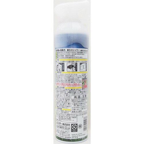 お部屋の消臭力シャワーミストタイプ消臭芳香剤部屋寝室用アロマカモミールの香り