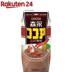 森永ココア(200ml*24本入)