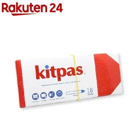 キットパス ミディアム 16色 KM-16C(1セット)【キットパス(kitpas)】