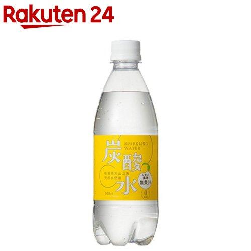 国産 天然水仕込みの炭酸水 レモン(500mL*24本入)【humid_2】[炭酸水 500ml 24本 国産 強炭酸水]