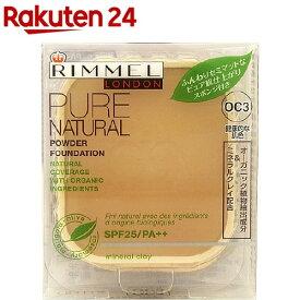 リンメル ピュアナチュラル パウダーファンデーション レフィル OC3 健康的な肌色(10.5g)【リンメル(RIMMEL)】