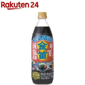 金笛 減塩醤油(1L)【イチオシ】【金笛】
