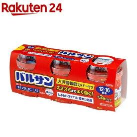 【第2類医薬品】バルサンSPジェット 12-16畳用(40g*3個入)【バルサン】