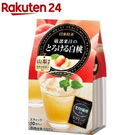 日東紅茶 厳選果汁のとろける白桃(10本入)【日東紅茶】