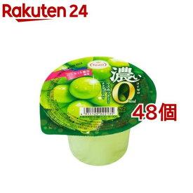濃いマスカットゼリー 0kcal(195g*48個セット)【たらみ】
