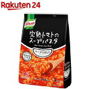 クノール スープデリ 完熟トマトのスープパスタ(3食入)【クノール】