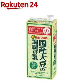 マルサン 国産大豆の調製豆乳(1L*6本入)【イチオシ】【マルサン】