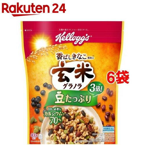 ケロッグ 玄米グラノラ 香ばしきなこ(400g*6コセット)【kzx】【ケロッグ】【送料無料】