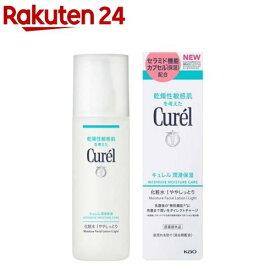 キュレル 化粧水1(ライト)(150ml)【キュレル】