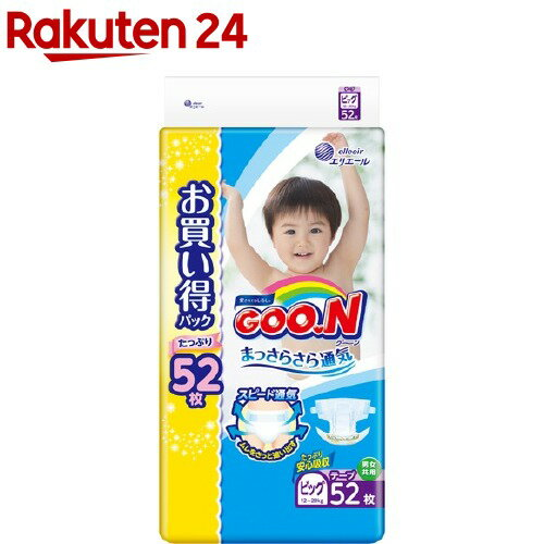 グーン まっさらさら通気 テープタイプ BIGサイズ(52枚入)【g0j】【グーン(GOO.N)】