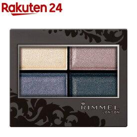 リンメル ロイヤルヴィンテージアイズ 013(4.1g)【リンメル(RIMMEL)】