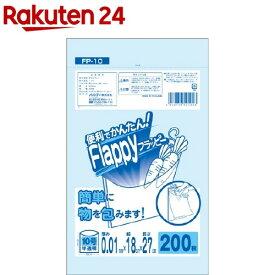 ポリ袋 フラッピー 10号 半透明(200枚入)