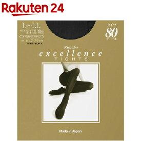 エクセレンス タイツ ピュアブラック L-LL 80デニール(1足)kaneboE1