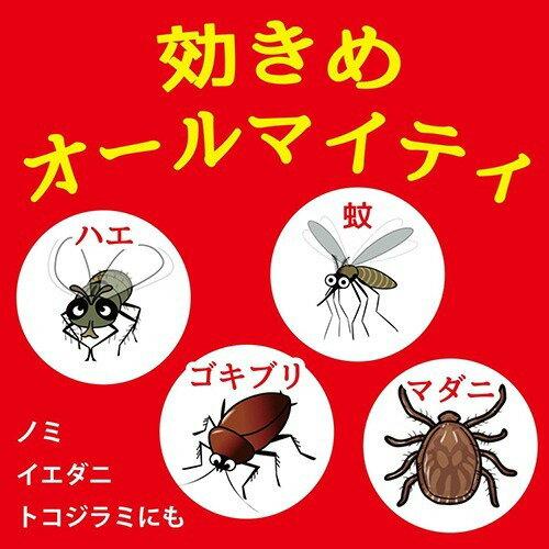 キンチョールハエ・蚊殺虫剤スプレー