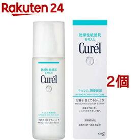 キュレル 潤浸保湿 化粧水 III とてもしっとり(150ml*2コセット)【キュレル】