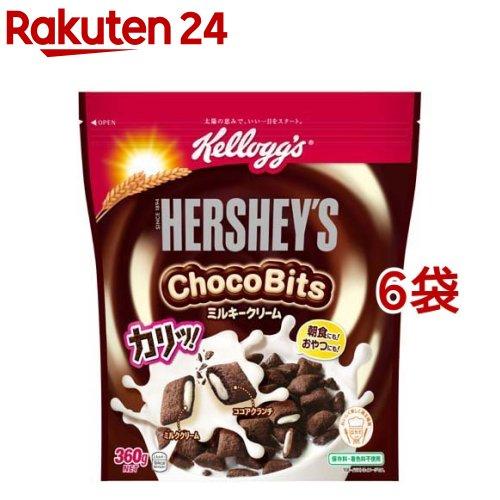 ケロッグ ハーシーズ チョコビッツ(360g*6コセット)【kzx】【ケロッグ】【送料無料】